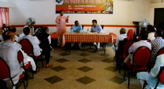 জেলা আওয়ামী লীগের কার্যনির্বাহী কমিটির সভা অনুষ্ঠিত