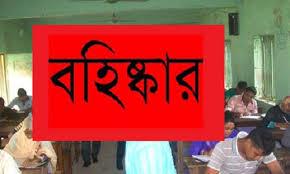 ঝিনাইদহে সিদ্দিকীয়া কামিল মাদ্রাসায় ৩ শিক্ষক ও ২ পরীক্ষার্থী বহিষ্কার