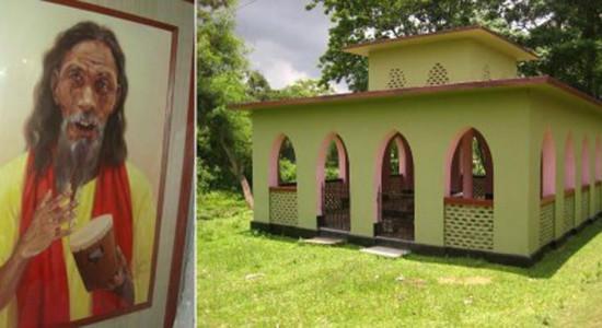 মরমী কবি পাগলা কানাইয়ের ২০৭ তম জন্মজয়ন্তী