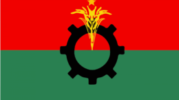 ঝিনাইদহ জেলা বিএনপি'র ডাকে আগামীকাল আধাবেলা হরতাল