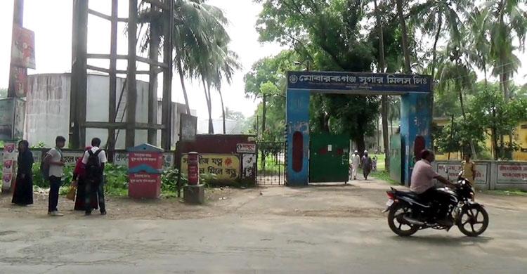 দেউলিয়ার পথে মোবারকগঞ্জ চিনিকল
