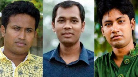 ঝিনাইদহ জেলা ছাত্রদলের কমিটি ঘোষণা