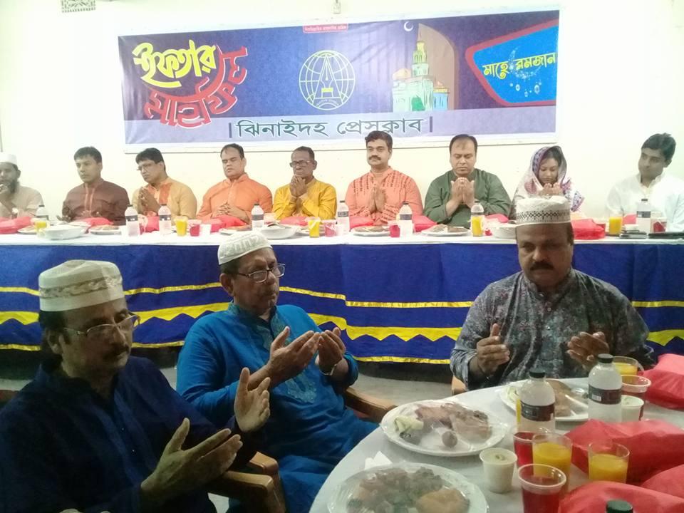 ঝিনাইদহ প্রেসক্লাবে দোয়া ও ইফতার মাহফিল